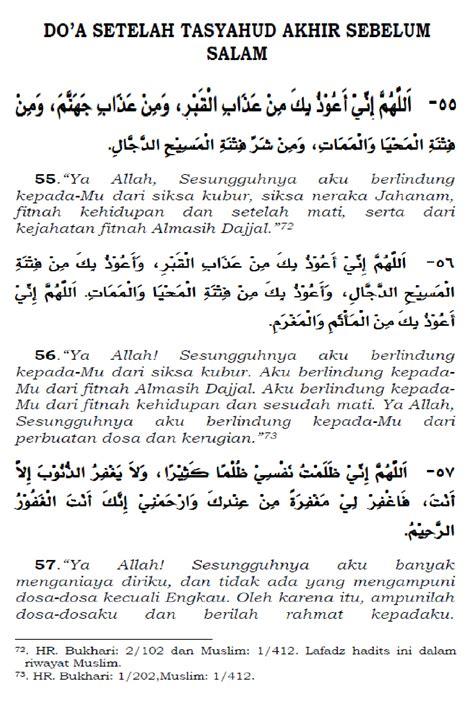 belajar menghafal bacaan tahiyat akhir do a setelah tasyahud akhir sebelum salam alqur anmulia