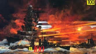 usn battleship vs ijn battleship the pacific 1942 44 duel books marineart213