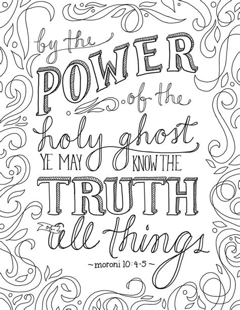lds coloring pages holy ghost the truth of all things coloring page scripture totes