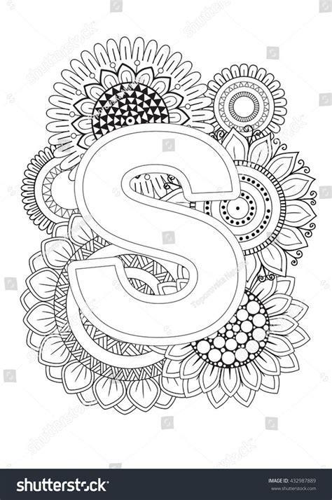 mandala coloring pages letters best 25 alphabet ideas on