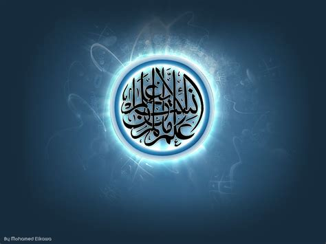 islamic wallpapers hd 122 islam and islamic laws