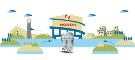 Honda Motorrad Dealer Deutschland by Dsb Deutsche Schlauchboot Gmbh Co Kg Marine Honda