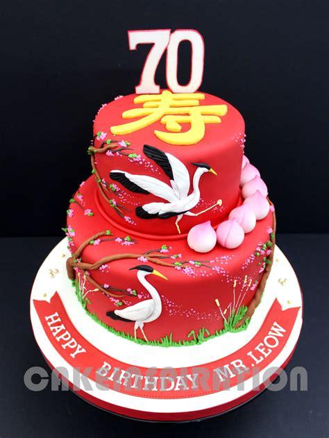 best new year cake singapore the sensational cakes shuo longevity cake