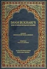 Al Adab Al Mufrad By Islamic Book al adab al mufrad manners in islam imam al bukhari abu