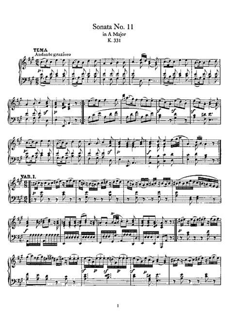Sonata per pianoforte n. 11 (Piano Sonata No. 11) Full