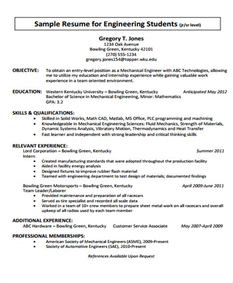 Engineering Resume Exles by Sle Resume Mechanical Engineer Intern Resume Exles For