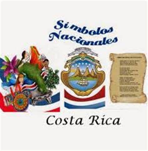 imagenes simbolos y emblemas nacionales de costa rica s 237 mbolos patrios de costa rica ecured