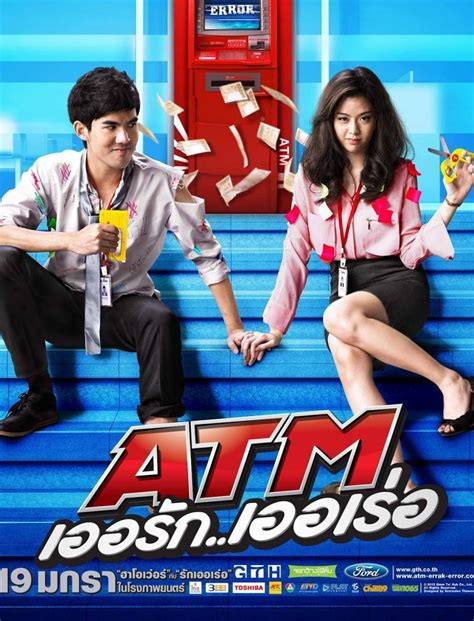 Film Thailand Atm Sinopsis | atm er rak error 2012 filmaffinity