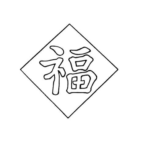 Coloriage Lettre Chinoise A Imprimer Gratuit Le Coloriage Alphabet Majuscule Pour Imprimer Le Coloriage L