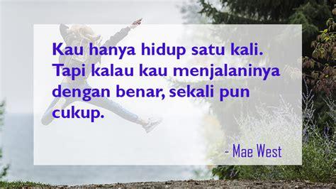kata kata mutiara bijak kehidupan sebagai perbaikan
