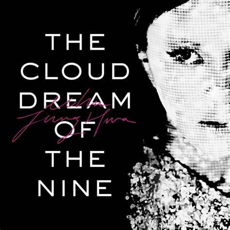download mp3 exo cloud 9 download album uhm jung hwa the cloud dream of the