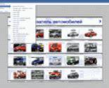 Spare Part Feroza daihatsu 09 2011 spare parts catalog cars catalogues