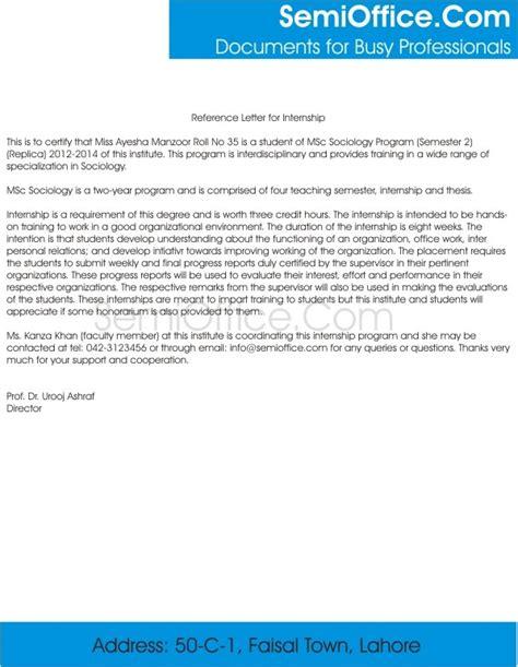 legend media essay on freedom writers cover letter for internship