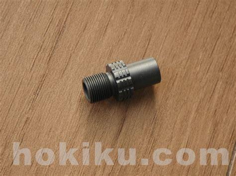 Popor Bd Ctr flashhider adaptor for mp7 hokiku