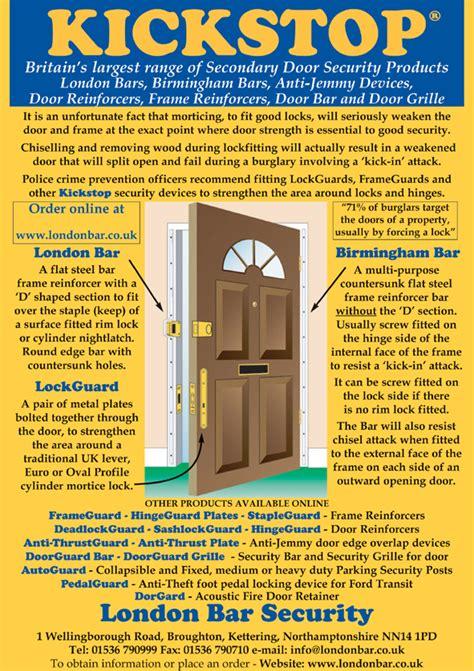 door security bar doors