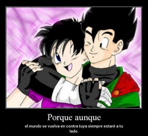 Imagenes Con Frases De Amor De Dragon Ball Z   dragon ball z frases de amor para dedicar mas animes