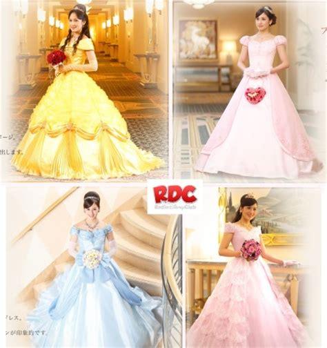Robe De Mariée Disney - un mariage de princesse 224 tokyo disneyland radio disney club