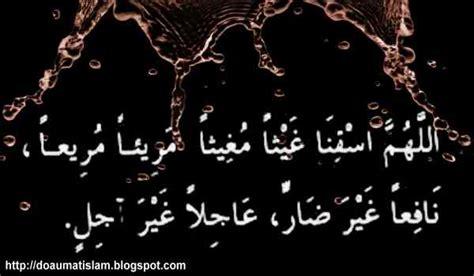 doa cuaca buruk  minta hujan doa umat islam