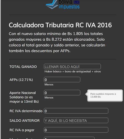 calculadora rif 2016 iva calcular rc iva 2016 con planilla tributaria bolivia