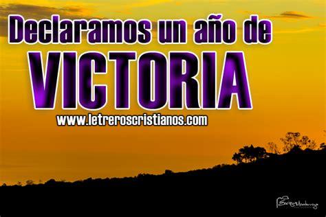 imagenes con mensajes cristianos de victoria declaramos un a 241 o de victoria 171 letreros cristianos com