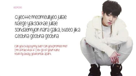 and butterfly lyrics bts butterfly ver lyrics