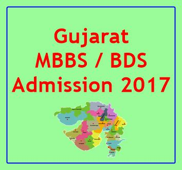 Gujarat Common Entrance Test For Mba 2017 by Gujarat Admission Mbbs Bds 2017 Www Medadmbjmc In
