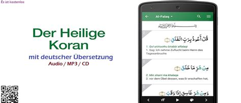 al quran with french translation audio mp3 al quran with german translation audio mp3 cd the