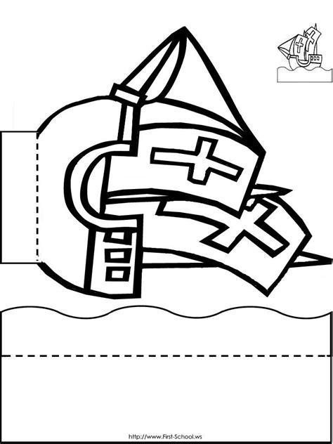carabelas de cristobal colon para armar menta m 225 s chocolate recursos y actividades para