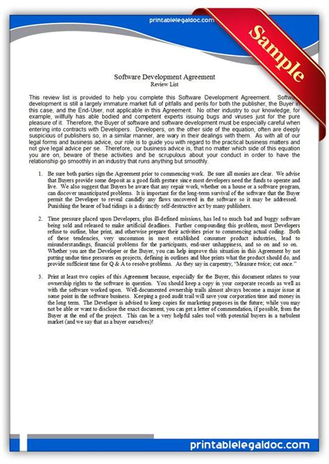 printable software development agreement template