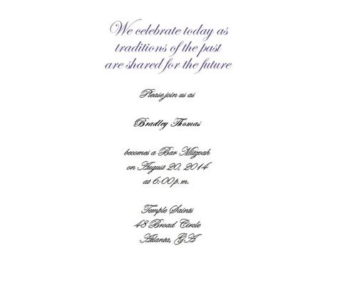 templates for bar mitzvah invitations bar mitzvah invitations 7 free wording theroyalstore