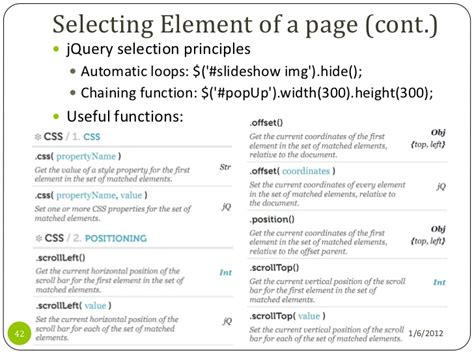javascript tutorial exercises jquery select attribute contains phpsourcecode net