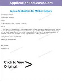 sample leave application for mother operation