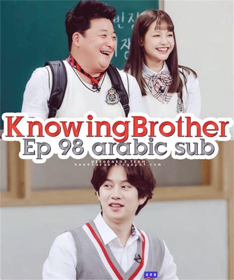 drakorindo knowing brother tvxq heearab83