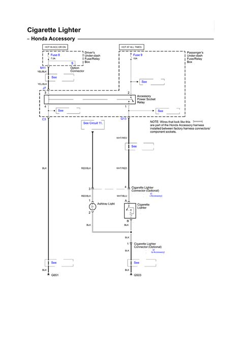 cigarette lighter fan autozone repair guides wiring diagrams wiring diagrams 11 of