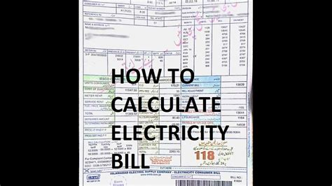 calculate electricity bill how to calculate your electricity bill in pakistan urdu youtube