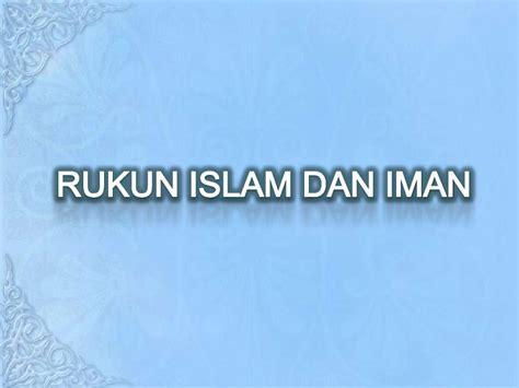 rukun iman islam dan iman