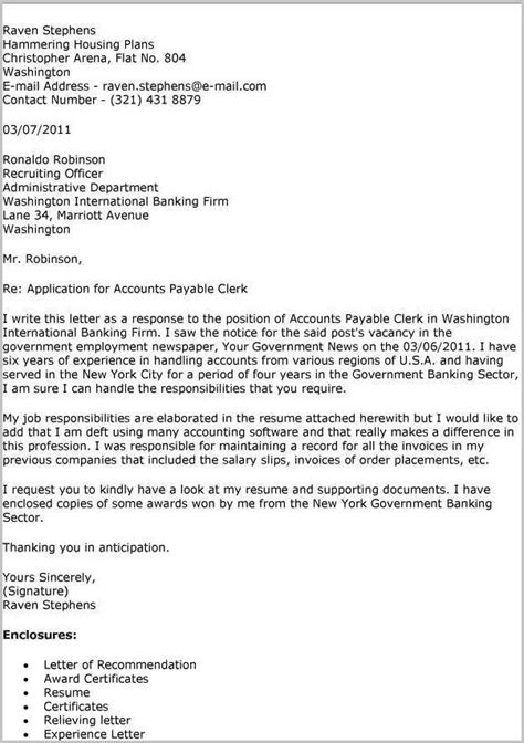 Accounts Payable Resume Sles by Cover Letter Template Accounts Payable 28 Images 3