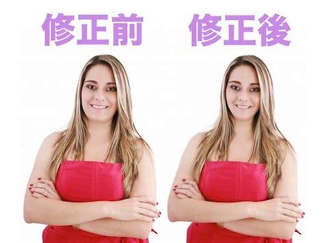 beauty plus プリクラよりすごい顔写真修正アプリ beautyplus しゅうまいの256倍ブログ neophilia