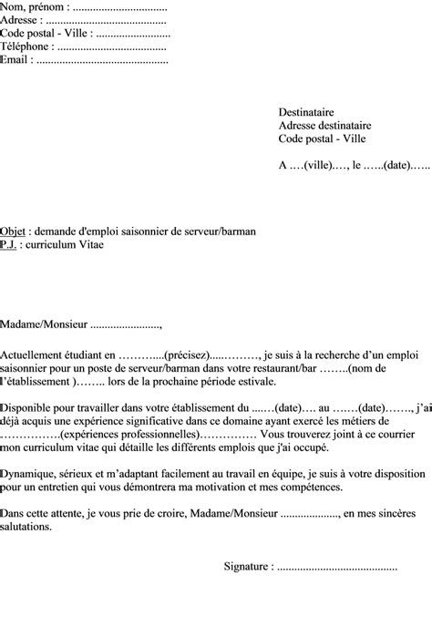 Modele Lettre De Motivation Barman Demande De Lettre Emploi Lettre De Motivation 2017