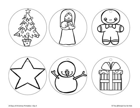 Printable Coloring Ornaments