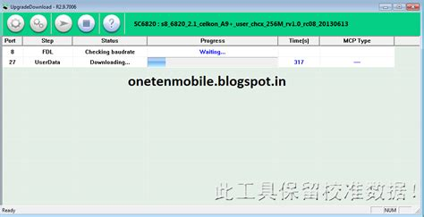 celkon a85 pattern unlock software free download celkon a9 flash done by using tools or volcano box gsm