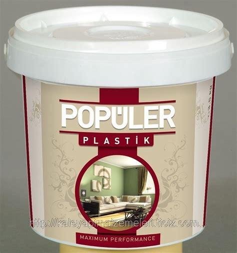 Kantong Plastik 1 4 Kg polisan pop 252 ler serisi i 231 cephe plastik duvar boyas箟 20 kg id 744924 fiyat 65 tl pend箘k