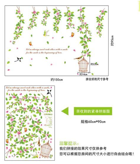 Wallsticker 60x90 jual wallsticker uk 60x90 wall sticker daun juntai hijau