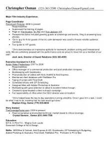 office manager description resume template entry level