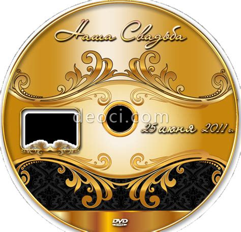 11 Dvd Label Psd Images Psd Wedding Dvd Cover Plastic Dvd Player Covers And Free Psd Wedding Dvd Sticker Template Psd