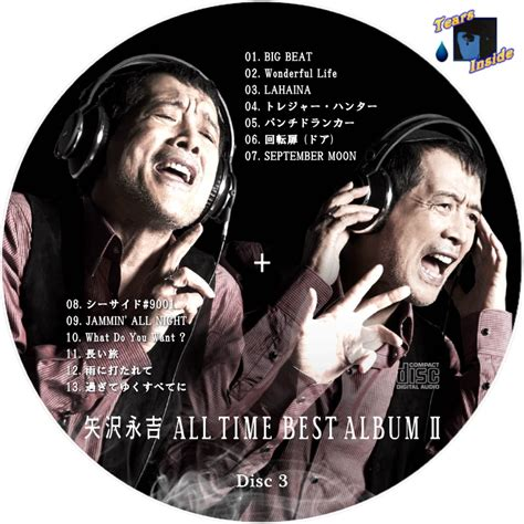 all time best 矢沢 永吉 all time best album eikichi yazawa オール タイム