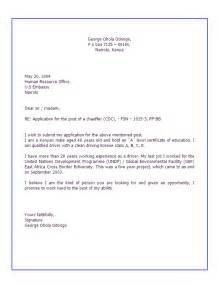Business Letter Example For Applying For A Job How To Write A Job Application Letter