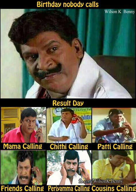 templates for memes in tamil meme 73 2 result meme wkb memes