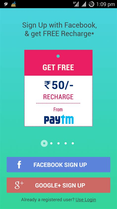how to get free on android get free rs 50 recharge for downloading android app earticleblog