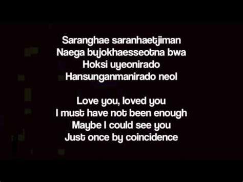 Wedding Dress Lyrics Hangul by Taeyang 눈 코 입 Nose Lyrics Romanization